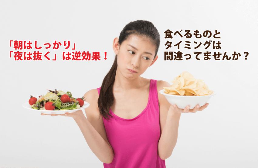 diet10